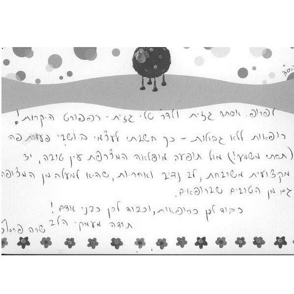 אורתודונטית בתל אביב המלצה