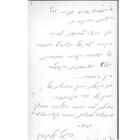 המלצה על יישור שיניים בתל אביב ובמרכז